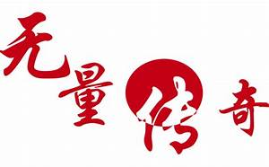 80手游_安卓_官网版 乐游网