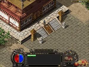 复古传奇官网5D的网络游戏 2、装备都好似靠自己去打的 3、任务少