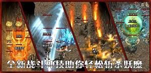 超变神途手游发布 超变神途手游发布网 网,2019年6月27日